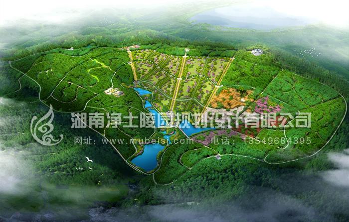 楚雄市经营性公墓规划方案