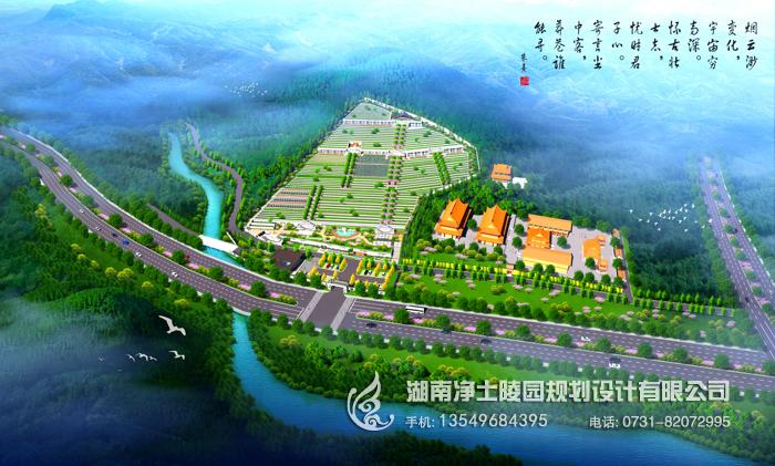 浙江温州宝陵生态墓地规划方案