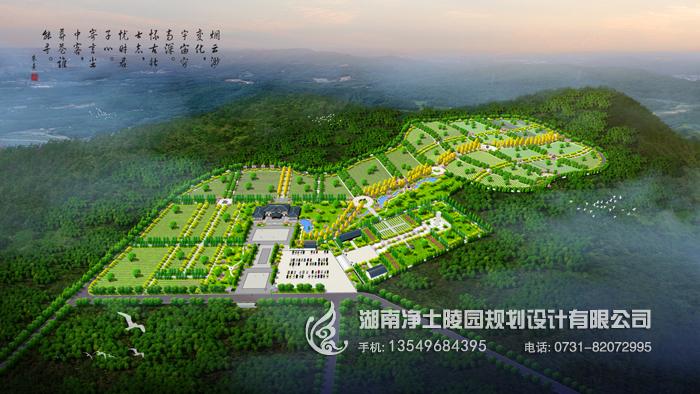 徐州凤冠山公墓规划设计