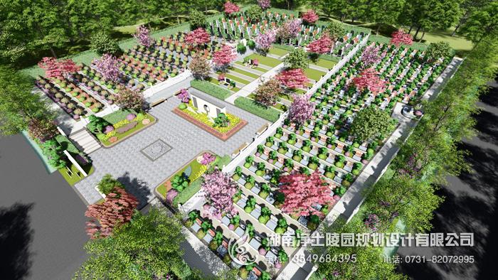 湘阴南泉福地墓区规划