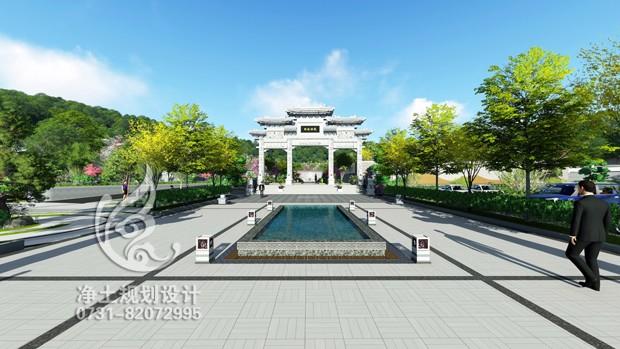 宁波市奉化区莼湖陵园规划方案