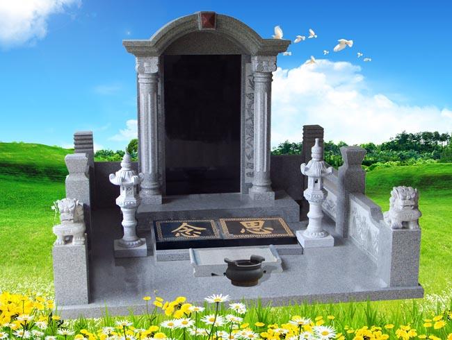 陵园墓园公墓规划设计——净土陵园规划 长沙墓园福地 艺术家族墓地图片